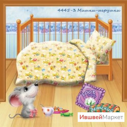 """КПБ Мишки-игрушки (км), вид 3 (ТМ """"Непоседы"""")"""