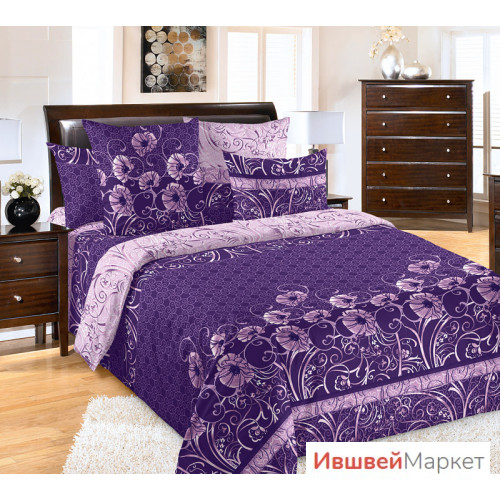 КПБ Модерн фиолетовый, ТМ Ноктюрн
