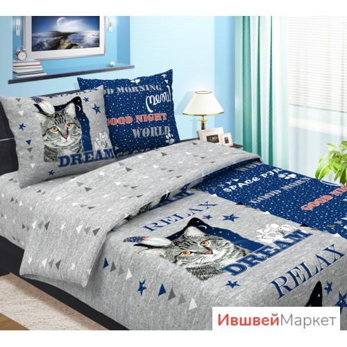 """КПБ 1,5 сп Пират (синий), ТМ """"Ноктюрн"""""""