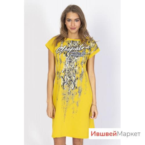 """Платье """"Клеопатра"""" желтый"""